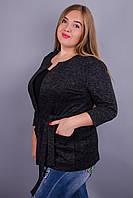 Хит. Стильный женский кардиган super size. Серый.