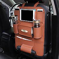 Автомобильный кожанный органайзер для заднего сиденья