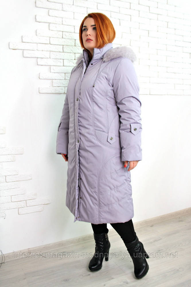 "Пальто евро зима ""Анжелика"" р. 50-52 сирень"