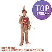 Маскарадный костюм Индейца / детская одежда