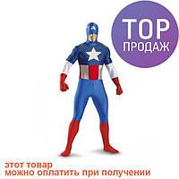 Маскарадный костюм Капитан Америка / детская одежда