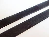 Лента-липучка, 20 мм, цвет черный, 1 м