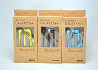Наушники Samsung Galaxy S4 HS-330 ZX
