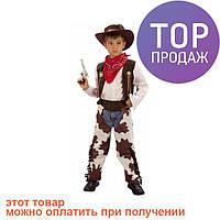 Маскарадный костюм Ковбой / детская одежда