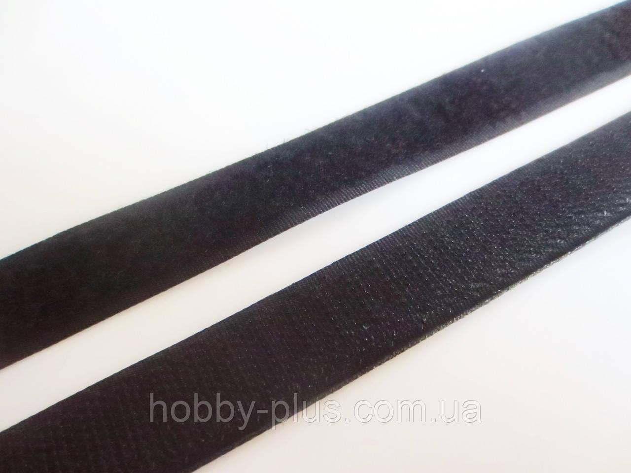 Лента-липучка, 20 мм, цвет черный, 20 см