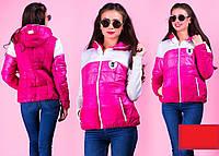 Демисезонная куртка -жилетка (42-50 рр)