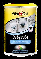 GimCat Baby Tabs лакомство для котят 250 шт
