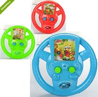 Игра водяная M 0962  руль, 3 цвета, в кульке 11-11-3см FFD