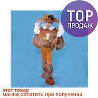 Маскарадный костюм Мушкетер (красный) / детская одежда