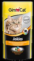 Gimpet Jokies 40г -витамины для кошек для аппетита и обмена веществ (418438)