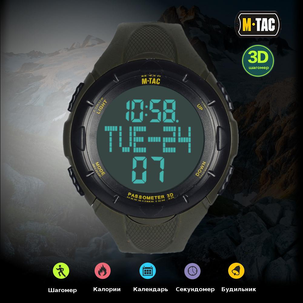 M-Tac часы тактические с шагомером олива
