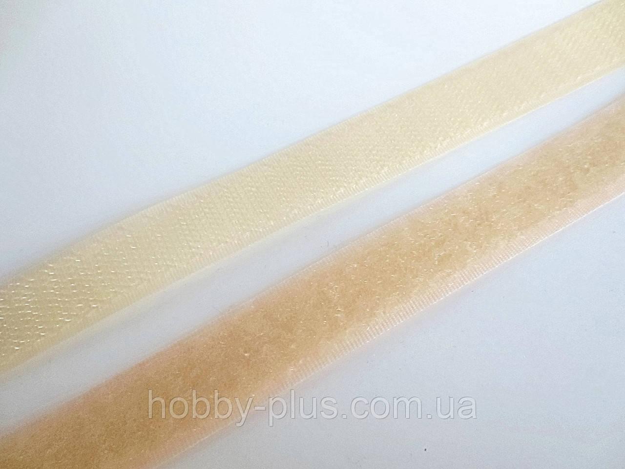 Лента-липучка, 20 мм, цвет кремовый, 20 см