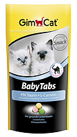 GimCat Baby Tabs витамины для котят 114 шт (406763)