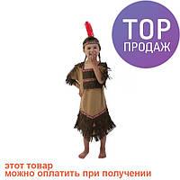 Маскарадный костюм Покахонтас / детская одежда
