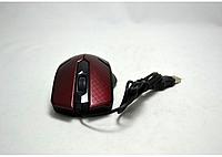 Мышка USB Active M10 VZ