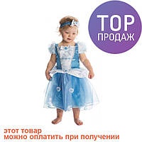 Маскарадный костюм Принцесса Анна / детская одежда