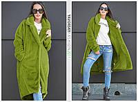 Меховая  шуба  для женщин цвет зеленый