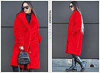 Красная меховая  шуба  для женщин