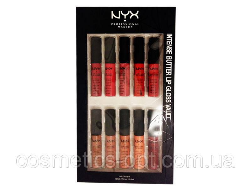 Сет помад для губ NYX Intense Butter Lip Gloss Vault (10 оттенков) (реплика)