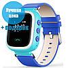 Детские часы с GPS трекером Smart Baby Watch Q60 Blue