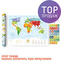 Cкретч постер Travel Maps KIDS (Animal)
