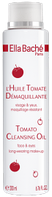 Huile tomate démaquillante /Масло для демакияжа глаз и лица