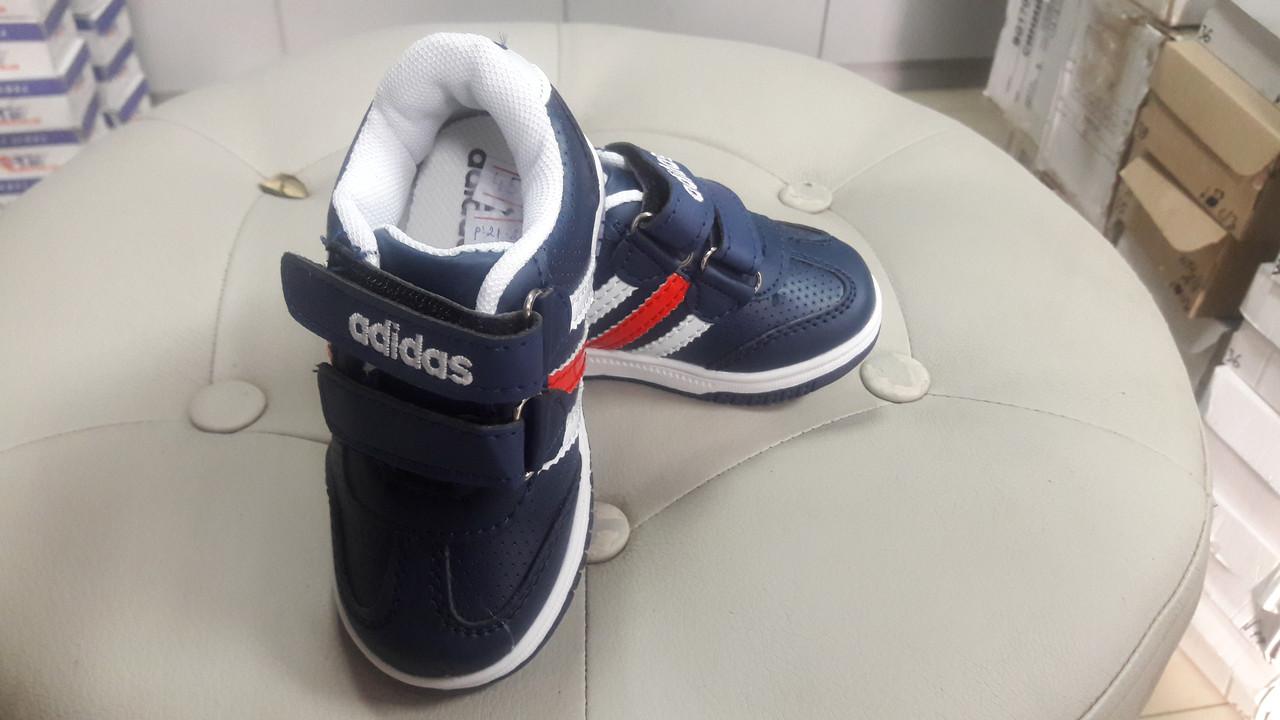 Детские кроссовки для мальчика Comfort