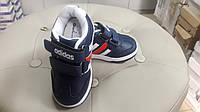 Детские кроссовки для мальчика Comfort, фото 1