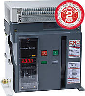 Воздушный автоматический выключатель с электронным расцепителем стационарный BA79E-2000, 1250А, 3P, 400V (45kA), CNC