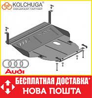 Защита двигателя Audi A3 (1996-2003) ДИЗЕЛЬ Ауди (Кольчуга)