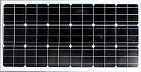 Солнечная панель  Solar board 100W 1200*540*30см. 18V CK