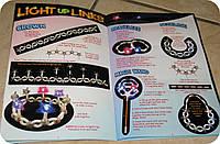 Детский конструктор Light Up Links -светящийся конструктор FK