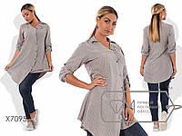Стильная женская рубашка бежевая большого размера (3 цвета) VV/-051