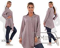 Стильная женская рубашка пудра большого размера (3 цвета) VV/-051