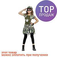 Маскарадный костюм Солдатка / детская одежда