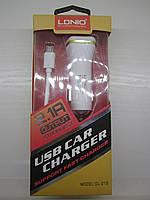 Автомобильное зарядное LDNIO 2 USB (DL-219)