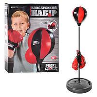 Боксерский набор MS 0331 (12шт) перчатки, груша на стойке 90-110см, в кор-ке, 48-38-8см PM
