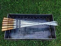 Шампур с ореховой ручкой и бронзовыми оковками (3мм, 70см,10шт в чехле)
