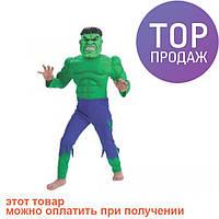 Маскарадный костюм Халк объемный / детская одежда