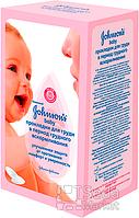 Johnson's Baby прокладки для груди во время кормления 30шт