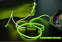 Наушники светящиеся Lighted Earphone NX