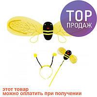 Набор Пчелки / детская одежда