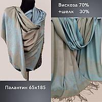 Палантин F, вискоза70+шелк30 65х185 серый+голубой