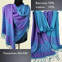 Палантин F, вискоза70+шелк30 65х185 фиолет+голубой