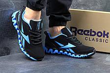 Модные мужские кроссовки Reebok Zignano черные с голубым 44, фото 2