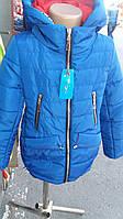 Яркая детская куртка для девочек, весна-осень