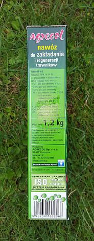 Удобрение Agrecol для ГАЗОНОВ укладка и восстановление 1,2кг (гранулированное), фото 2