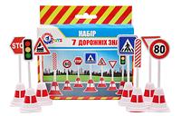 Набор дорожные знаки  арт. 4357 FFC