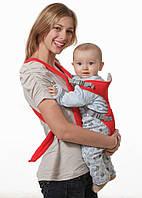 Рюкзак-кенгуру для переноски малышей Baby Carriers EN71-2 EN71-3 ZF