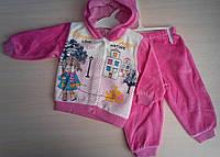 Детский велюровый спортивный костюм на девочек 6-12 мес Турция